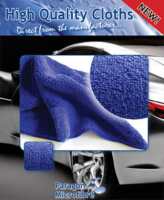 Microfibre Cloth Dual Pile